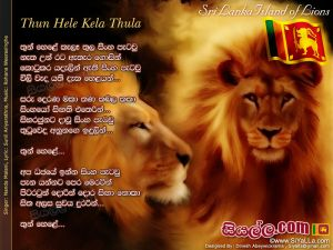 Thun Hele Kele Thula Sinha Petaw Sinhala Lyric