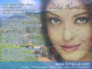 Udarata Kandukara Siriya Paradana Sinhala Lyric