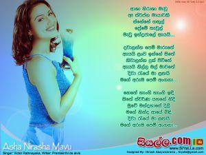 Asha Nirasha Mavu