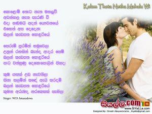Kolomthota Netha Mahalu Wi Sinhala Lyric