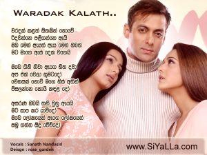 Waradak Kalath Sithakin Nove Sinhala Lyric