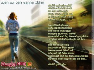 Wen Wi Dan Yanna Ithin Wen Wi Yannama One Nam